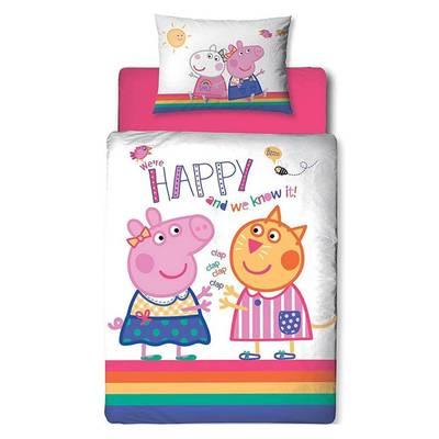Peppa Pig dekbedovertrek 120x150 Hooray | Peppa Pig